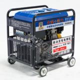 大泽动力 TO300A 300A柴油发电电焊一机两用