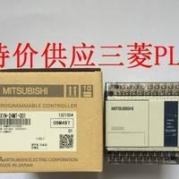 三菱 FX1N24MT-001 FX1N24MT/MR-001