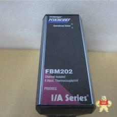 FBM202
