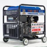 大泽动力 TO300A 管道发电电焊机