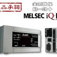 三菱 FX5U-64MT-ES 原装现货三菱PLC带以太网、4轴200K