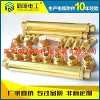 晶阳电工 电缆附件BNM14 矿物电缆终端头、电缆接地片