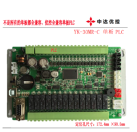 优控 YK-30MR-CM 优控板式PLC