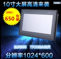 三菱PLCYKHMI优控触摸屏一体机/S-1001A触摸屏