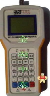 全中文液晶顯示HART475手操器,內置哈特貓金湖中泰廠家直供 金湖中泰儀表有限公司 HART475手操器,HART475gf手操器,HART375手操器,HART375c手操器,HART275手操器