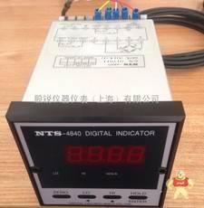 NTS-4840