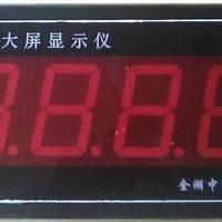 厂家直供ZTDP大屏数字显示仪压力温度液位可同时显示
