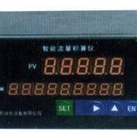 ATE—XMLJ系列智能流量积算仪金湖中泰厂家直销 金湖中泰仪表有限公司