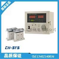 台湾企宏 CH-SYS 数位卷径演算--- 张力控制器 TC-600