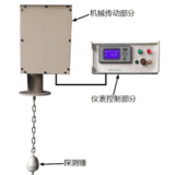 重锤式料位计/煤厂电厂钢厂水泥厂专用料位仪表厂家直供