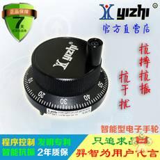 YZ-LGD-60-A-022-100