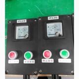 BAZ8050防爆防腐主令控制器隔爆型控制开关