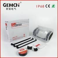 供应 路灯专用防水接线盒 GHFST-1 灌胶防水接线盒 IP68防水盒