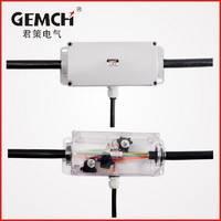 供应 君策 隧道电缆接线盒 隧道防水接线盒 GH-SD-T 电缆接头保护盒