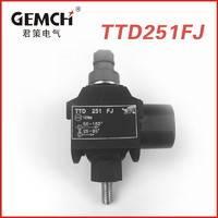 厂家直销 绝缘穿刺线夹 TTD251FJ 西卡姆电缆穿刺线夹 电缆分支器