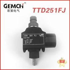 TTD251FJ