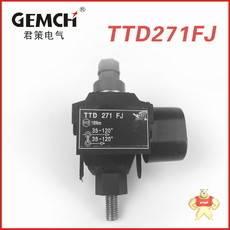 TTD271FJ