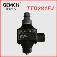 供应 西卡姆绝缘穿刺线夹 TTD281FJ 低压电缆穿刺线夹TTD穿刺线夹