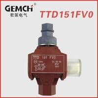 供应 法国西卡姆型 TTD151FV0 穿刺线夹 西卡姆电缆穿刺线夹