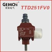 供应 阻燃防火型穿刺线夹 TTD251FV0 路灯穿刺线夹 低压穿刺线夹