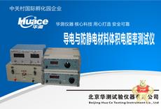 HCDT-200