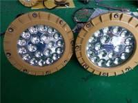 BZD130防爆免维护LED照明灯 安徽创跃防爆电气有限公司