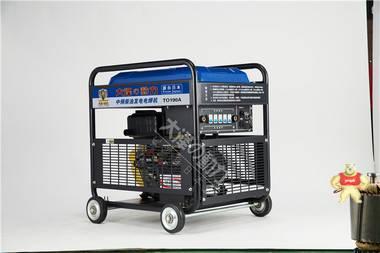 进口柴油190A发电电焊一体机,柴油TO190A,中频焊接4.0焊条可移动带轮子的电焊机 190A柴油发电电焊机,管道焊接使用发电电焊机,手推式发电电焊机