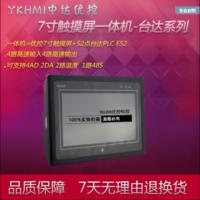 中达优控PLC触摸屏一体机MM-40MR-12MT-700FX-C