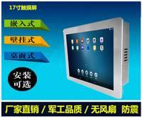 在售八核17寸安卓工业一体机触摸屏点餐pos收款工控机查询广告机