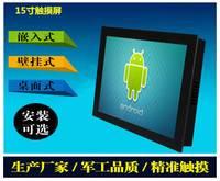 厂家特价15寸工业触摸一体机安卓平板电脑wifi蓝牙SD支持3G4G
