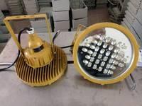 LED防爆灯70W  LED防爆灯100W  LED防爆灯50W