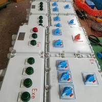 BXK8030防爆按钮箱