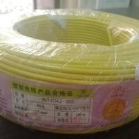 广东电缆厂AAA牌BVR2.5厂家直销