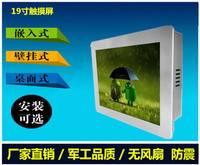 厂家热卖双核19寸安卓工业平板电脑触控屏嵌入式壁挂式查询广告机