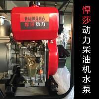 悍莎抽水机2寸3 4寸农业灌溉污水泵高压消防自吸泵柴油汽油机水泵农用
