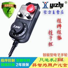 YZ-CK-LGD-S