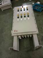 400*500防爆箱、IIBT4防爆箱、防爆电柜;防爆电箱 防爆配电箱厂