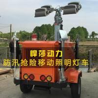 5kw抢险移动照明灯车上海悍莎防汛抢险照明灯车