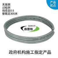 森普特 CAT5E UTP 国标超五类纯铜网线 厂家oem加工