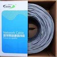 森普特 CAT5E-SFTP 超五类屏蔽网线 双绞超五类 网线生产厂家