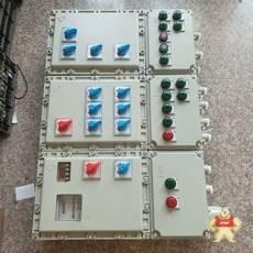 BXMD-4