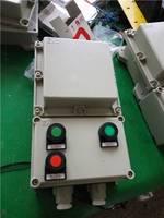 BLK52-16A防爆断路器   BLK52-32A防爆断路器 BDZ52-16A防爆断路器