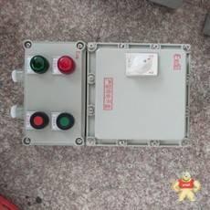 BDZ52L-10A/380V