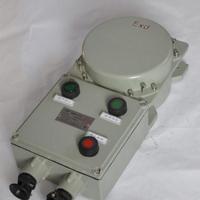 BXQ-6防爆电磁起动器