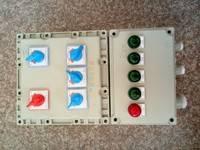 4回路防爆照明配电箱