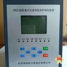 HRS-200E