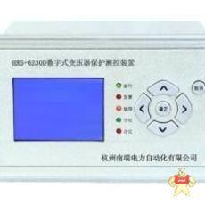 HRS-6230D