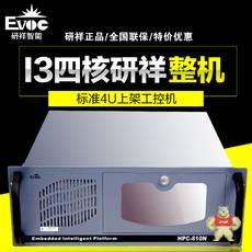HPC-810N3