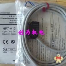 HP7-A13