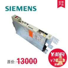 6SE7012-0TP50-Z